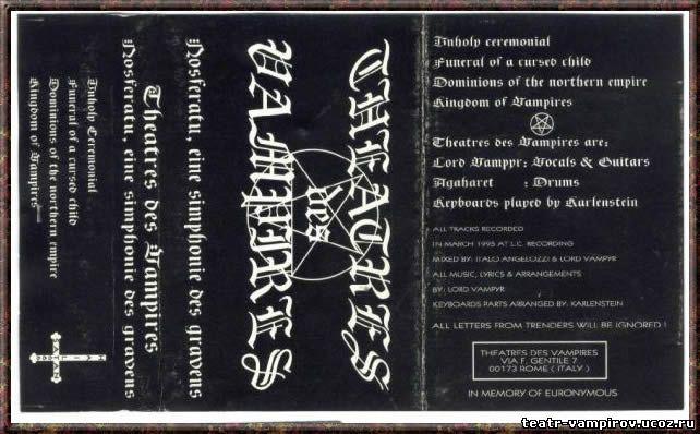 1995_nosferatu_eine_simphonie_des_grauens