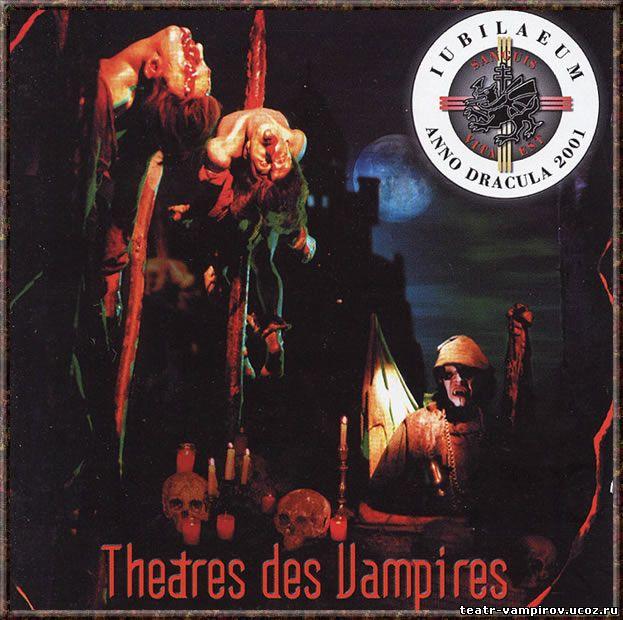 2001-Anno_Dracula