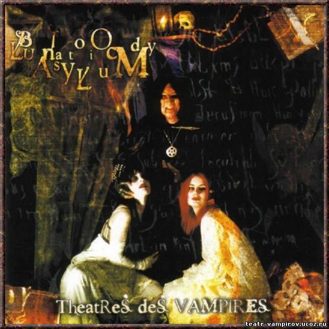 2001-Blody_Lunatic_Asylum