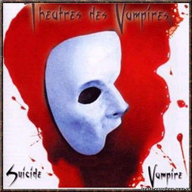 2002-Suicide_Vampire