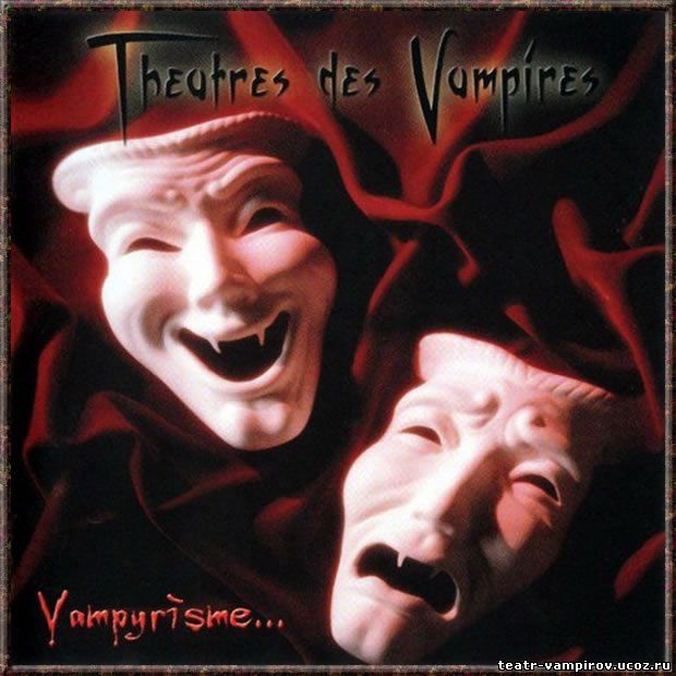 2003-Vampyrisme